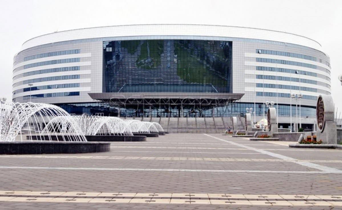 Минск Арена