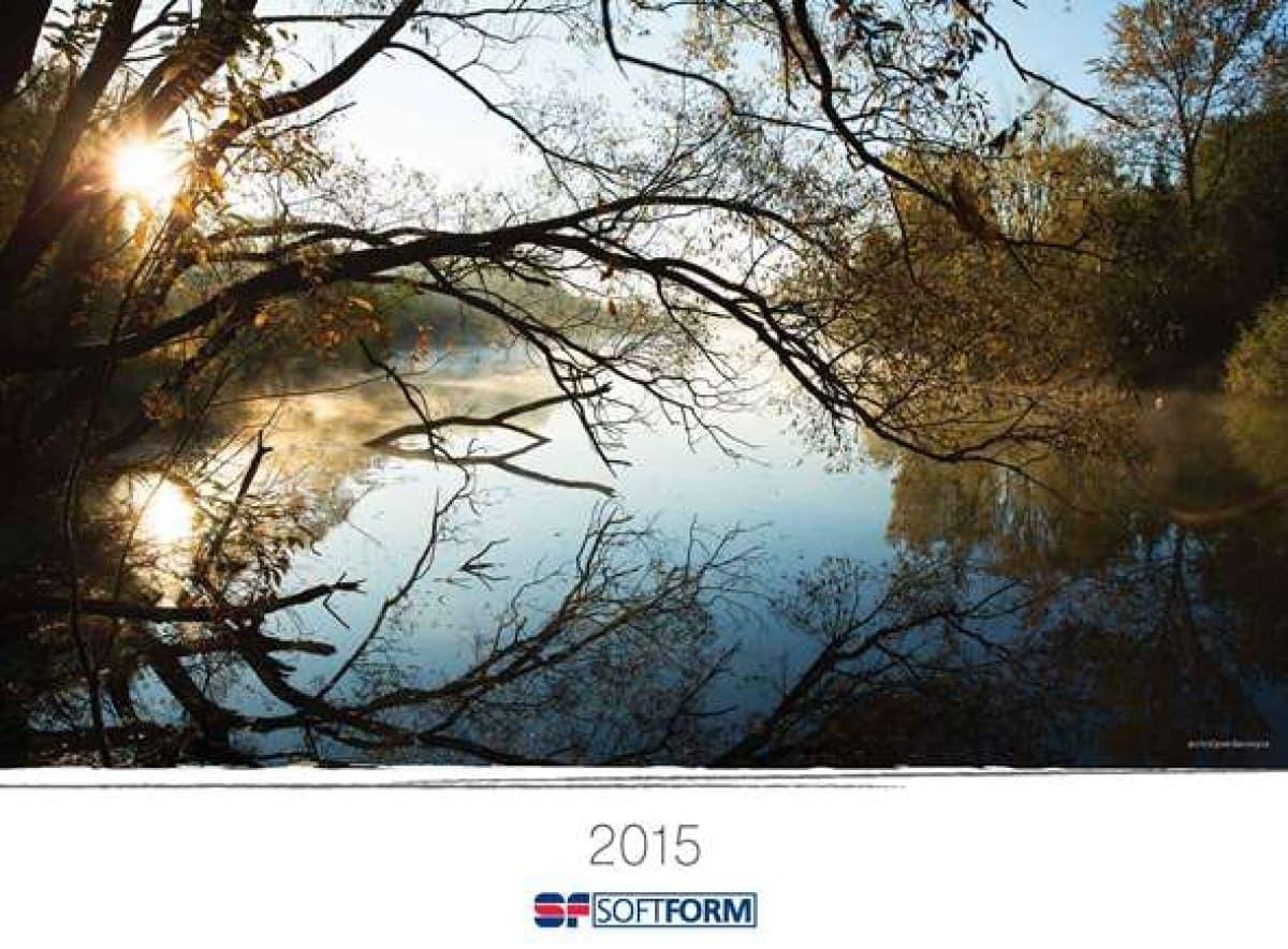 ОТРАЖЕНИЕ. Корпоративный календарь компании СОФТФОРМ на 2015 год